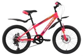 Детский велосипед Black One Ice Girl 20 D, розовый/жёлтый/белый