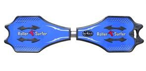 Роллерсерф Classic Blue