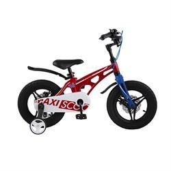 Велосипед MAXISCOO Cosmic, Делюкс 16 Красный - фото 18114