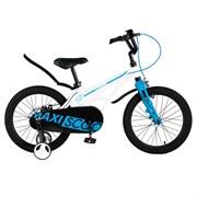 "Велосипед Maxiscoo Cosmic, Стандарт, 18"", Белый Жемчуг"