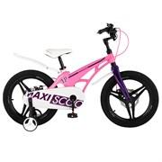 Велосипед MAXISCOO Cosmic, Делюкс 18 розовый матовый